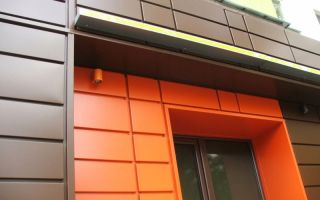 Средства для отделки и защиты фасада