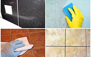 Чем лучше отмыть плитку в ванной от налета
