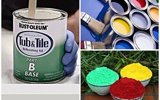 Как можно покрасить кафель на кухне