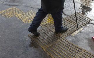 Особенности применения тактильной плитка для незрячих людей