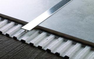 Декоративные уголки для плитки – существующие разновидности и особенности выбора