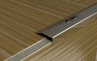 Классификация порожков между плитками