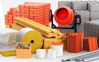Как выбрать качественные стройматериалы с интернет супермаркетом «Будсервис»