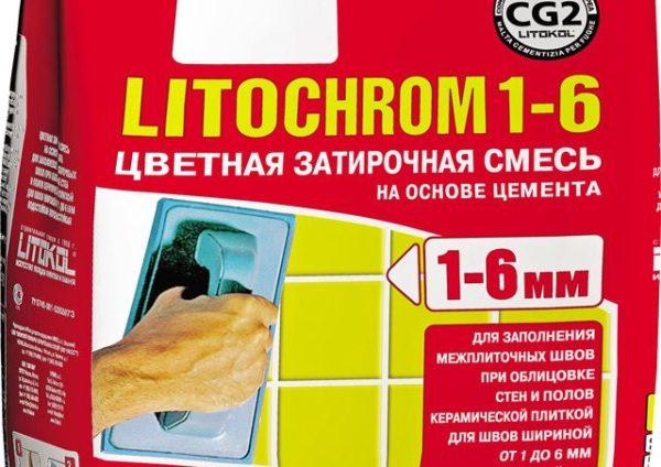 применение смеси при затирке между ванной и плиткой
